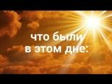 Хорошего дня Вам мои друзья!
