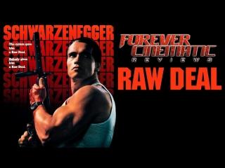 Без компромиссов / Raw Deal. 1986. 720p. Гаврилов. VHS