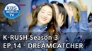 Today's GUEST DREAMCATCHER KBS World Idol Show K RUSH3 2018 06 15