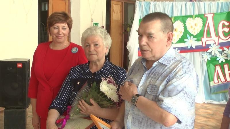 В Лосино-Петровском чествовали юбиляров в преддверии Дня семьи, любви и верности