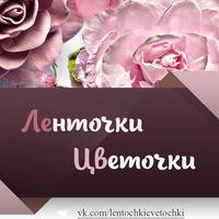 Яна Филина   Новомосковск