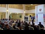 За Россию Владимир Хозяенко Совет Федерации