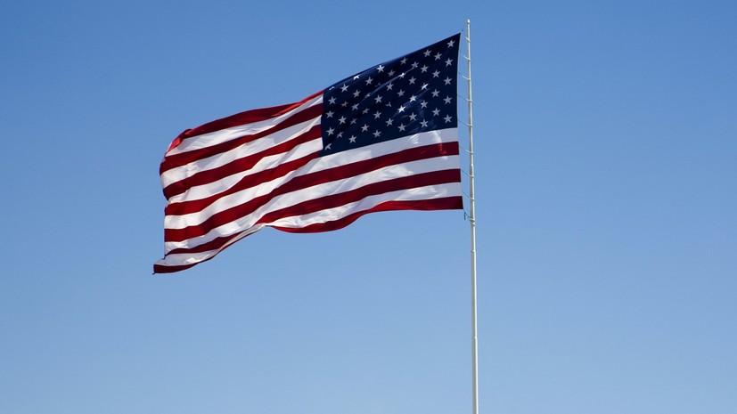 Посольство США в Киеве обратилось с призывом к Украине