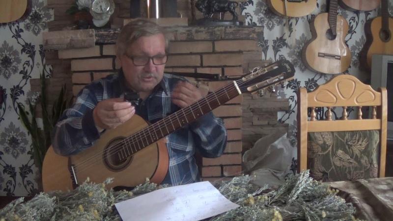 Настройка гитары в русском строе по тюнеру