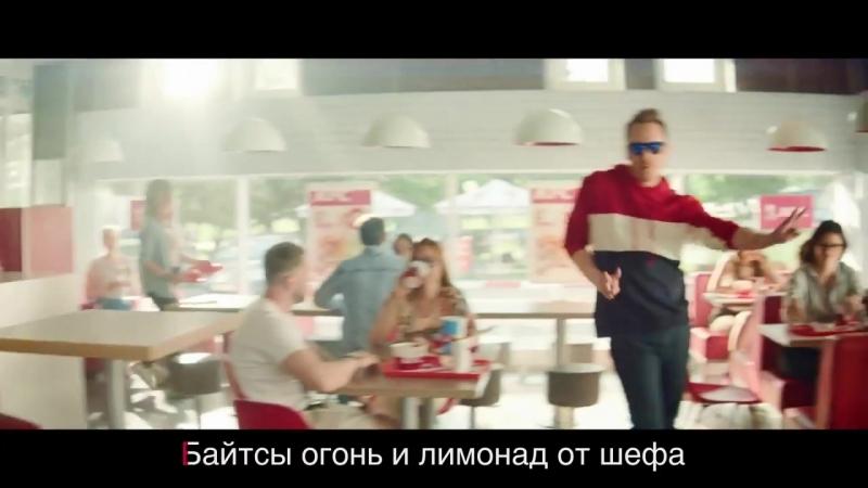 2 za 99 Novaya reklama KFC 2018