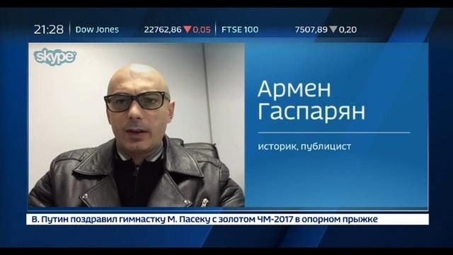 Новости на Россия 24 • Оболганный государь уральский режиссер снял фильм-ответ Матильде