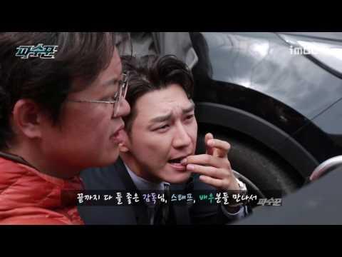 김영광 MBC 월화특별기획 Lookout 안녕~ 파수꾼 (맴찢) 이시영, 김영광 마지막 인사