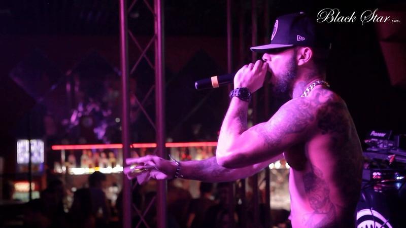 MC Doni - Club Show (Promo)