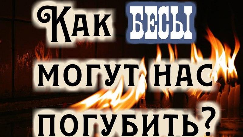 Старец XX века игумен Никон Воробьев Избранные письма 45 60