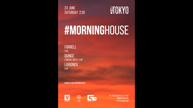 23.06.18::morninghouse | QUINCE (special guest)