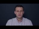 Расследование ФБК Навального о незаконном владении бывшей жены пескова элитной недвижимостью в Париже