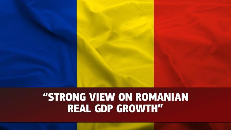 Интервью • Экономика Румынии