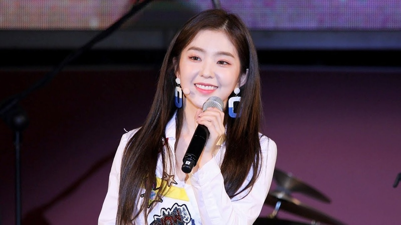 180916 레드벨벳 Red Velvet 아이린 Irene With You 한여름밤의 크리스마스 어제그린오늘페스티 4