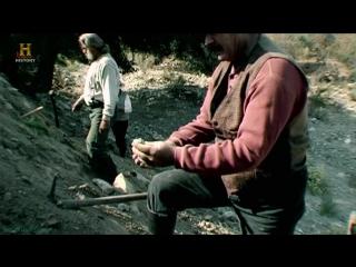 History Большая история (02). Золотая лихорадка (Документально-постановочный, познавательный, 2013)