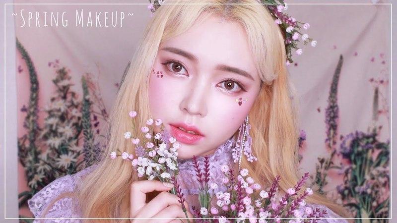 봄타는 라일락 메이크업 Spring fever Lilac Makeup / 하트키라키라♥ / 에이블리 Avley