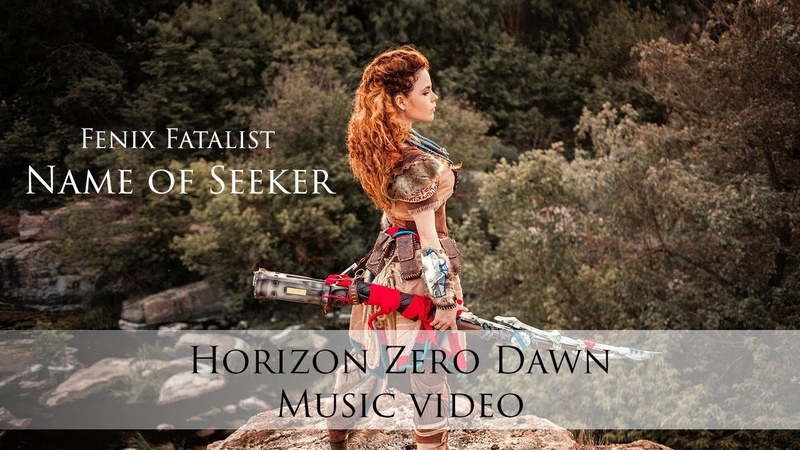 Fenix Fatalist - Name of Seeker (Horizon Zero Dawn Aloy Cosplay Music Video)