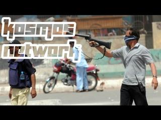 Убийства, наркотики и политика в пакистанском Карачи (Kosmos Network)