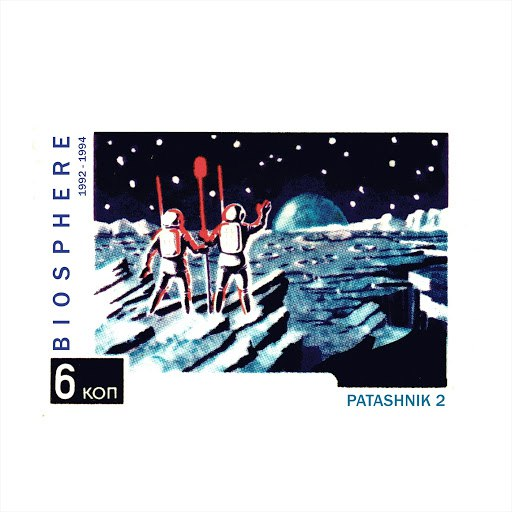 Biosphere альбом Patashnik 2