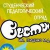 """СПО """"Веста"""" им. Глущенко М.Д"""