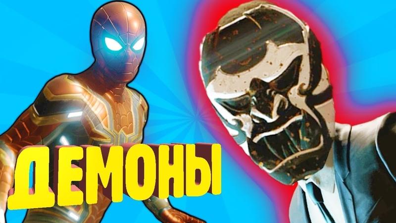 5 Нападение ДЕМОНОВ ЧЕЛОВЕК-ПАУК! Прохождения игры Marvels Spider-Man летсплей PS4