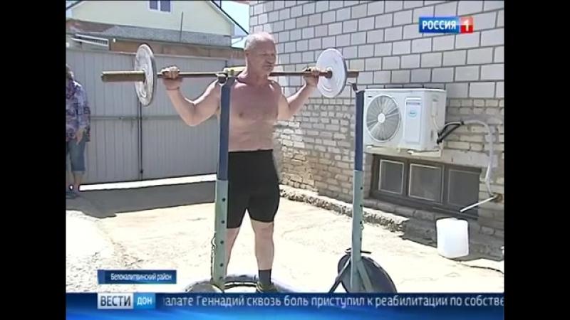 Белокалитвинец присел с 50-килограммовой штангой 610 раз и установил Рекорд России (Дон-ТР)