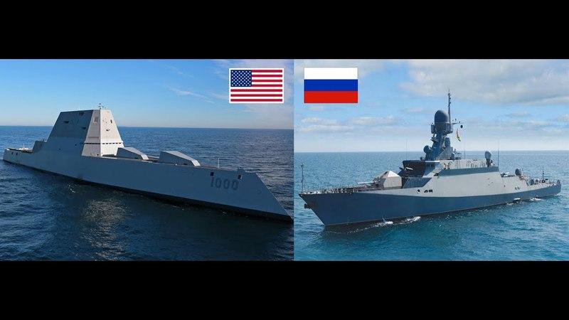 О возможном столкновении ВМС Запада и РФ. У России нет шансов.