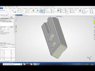 Создание 3D модели в T-FLEX