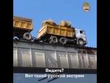 Автомобильный мост в Сибири.