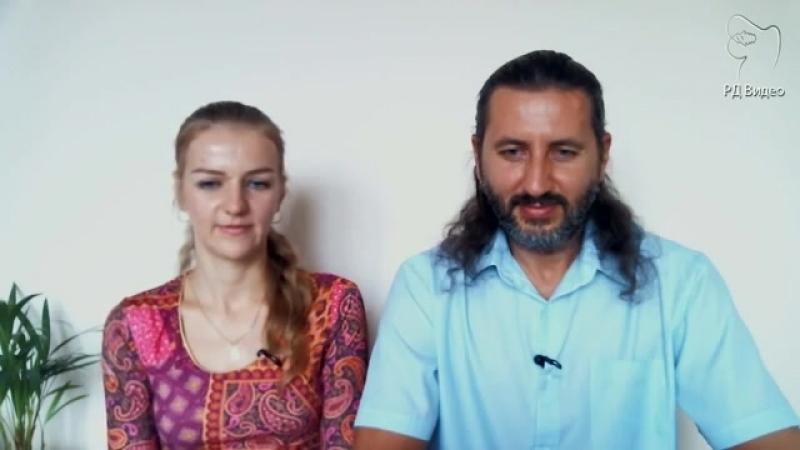 БЛИЗНЕЦОВЫЕ ПЛАМЕНА - МИССИЯ ЕДИНСТВА (Андрей и Шанти Ханса)