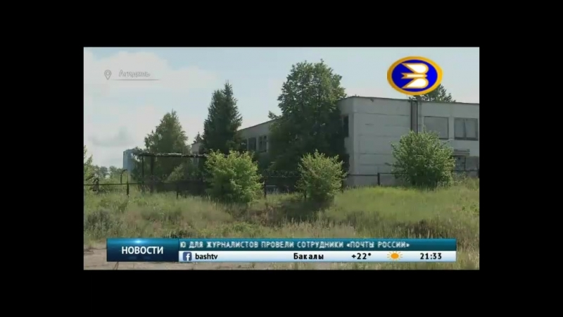 В Башкортостане планируют наладить производство танкеров класса река-море
