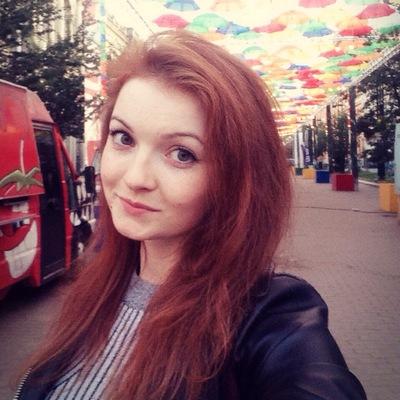 Анна Конакова