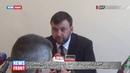 В ближайшее время в ДНР можно будет брать кредиты