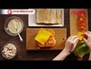 Рецепт недели Клубный сэндвич