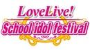 Susume→Tomorrow - Love Live! School idol festival
