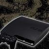 Прошивка PS3 Пермь! Закачка игр на PS3