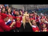 Жены хоккеистов исполнили гимн России