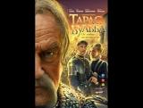 Тарас Бульба (2009) BDRip 720