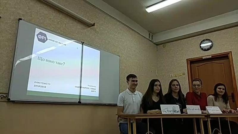 Презентация проектов Ахтырка
