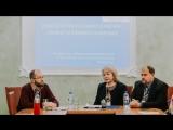 Сексология и психотерапия: точки соприкосновения. Анна Фёдорова, Леонид Третьяк, Сергей Выходцев.