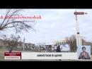 В ЦОНе города Байконур ажиотаж из за сдачи налоговых деклараций usluwennobaik