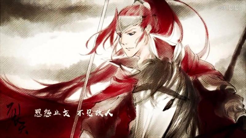 Сяо Хунь и Ле Тянь (小魂 裂天) - Странствующий рыцарь (侠客行)