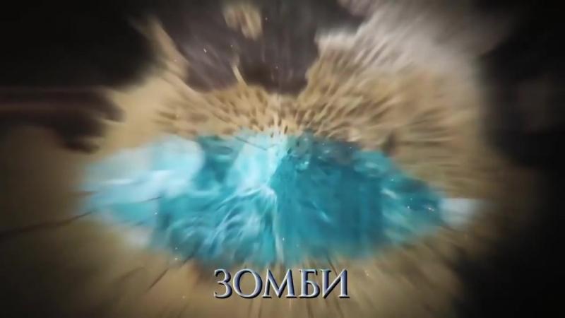 Сиськи и драконы навсегда Сыендук и Игра Престолов резерв