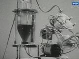 Первые в мире. Аппарат искусственного кровообращения Брюхоненко - Россия Сегодня