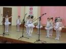 18 02 2018г Танец Балерины
