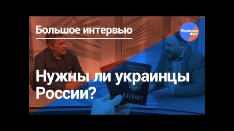 Егор Холмогоров в большом интервью на Ukraina