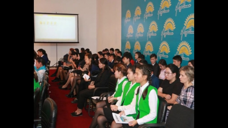Форум сельской молодежи Болашаққа бағдар рухани жаңғыру