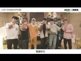 iKON Love Scenario Chinese Version Recording Behind The Scene with Hu Yanbin PART 2