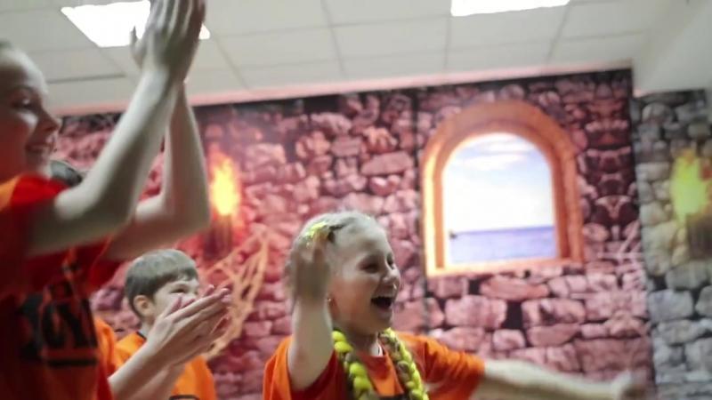 Квест для детей Форт Боярд