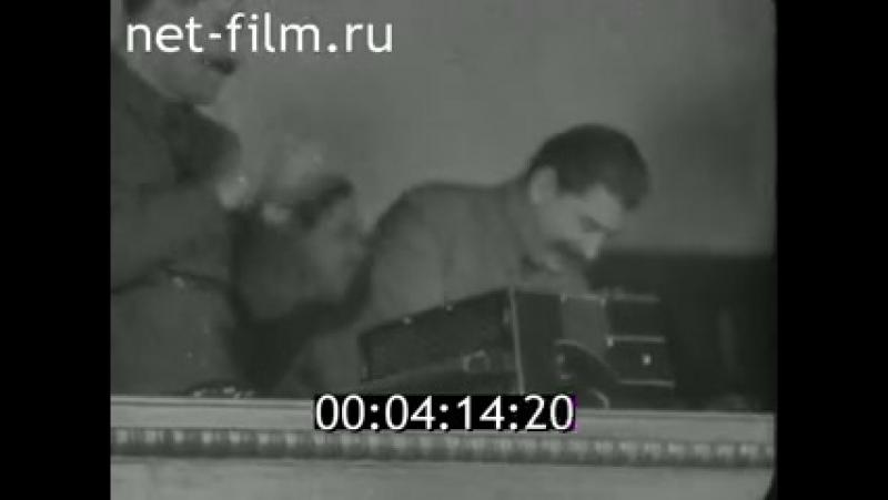 И. В. СТАЛИН /КИНОДОКУМЕНТЫ/.. (1949) Часть 1
