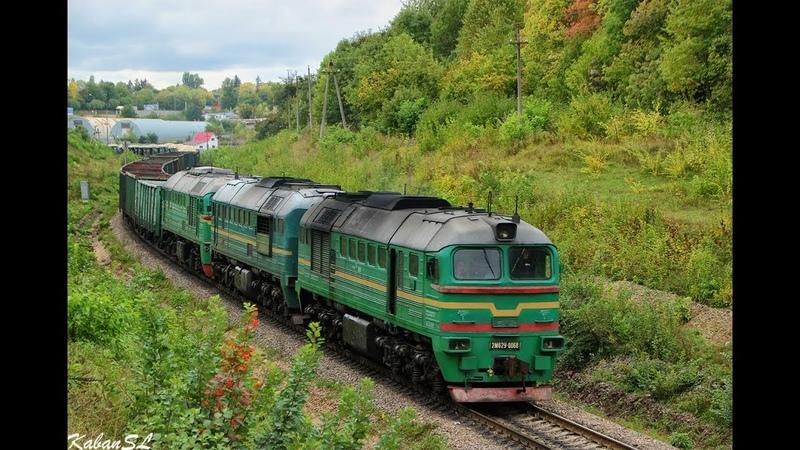 2М62у-0068, М62-1596 з вантажним поїздом